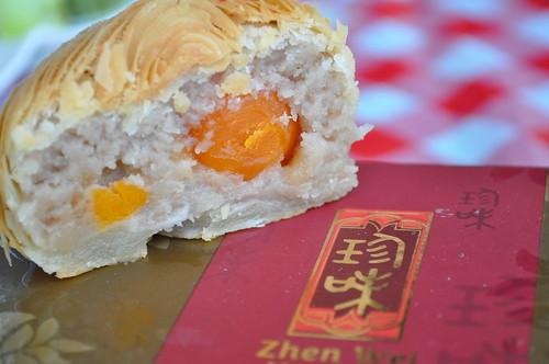 Zhen Wei Crispy Yam