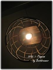 2010食_桃園_馬可波羅pizza22