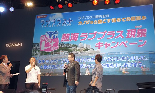 loveplus special stage on Tokyo Game show 2010
