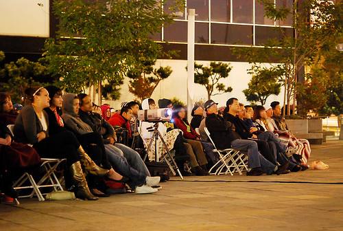 CAAM Outdoor Screening in Jtown Peace Plaza
