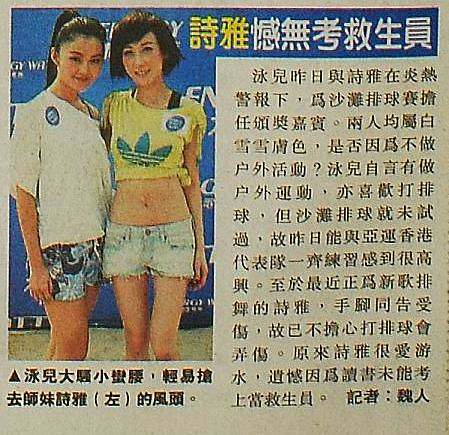 Ming Pao_C02_Sep 20, 2010