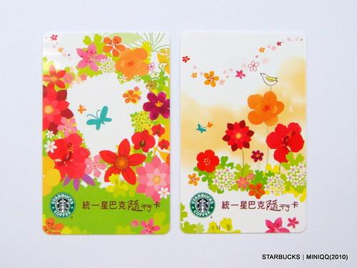 20100923 STARBUCKS CARD 星巴克花博套卡_01