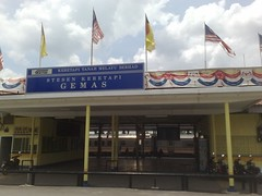 KTM Gemas station