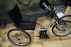 Sun bikes at Interbike