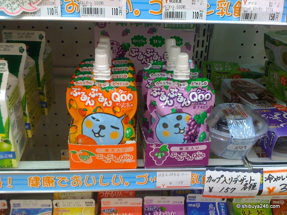 Qoo jelly drink. two flavors to try