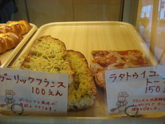 chuchu シュシュ 大竹のパン屋 17