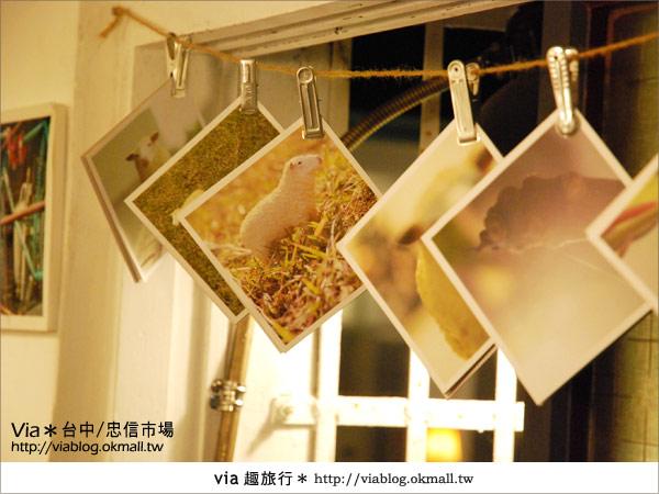 【台中一日遊】台中忠信市場~老舊市場玩出新魅力!28