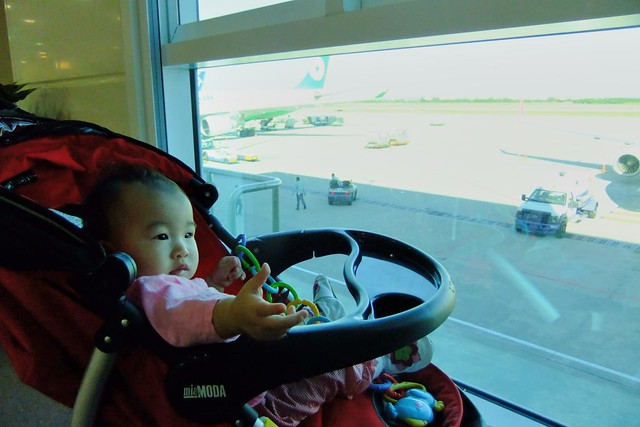 Zoe - 桃園機場二航廈