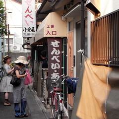 Zoshigaya Tsurumaki Alley 01