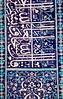Bukhara (Buxoro, Бухоро, بُخارا), Uzbekistan (O'zbekiston, Ўзбекистон) (Loïc BROHARD) Tags: street sunset wall sunrise persian gate asia fort madrasah minaret islam persia mosque unesco worldheritagesite mausoleum silkroad kalyan calligraphy uzbekistan centralasia bukhara madrassa boukhara fortress sovietunion islamicarchitecture mosquée islamicart perse madrasa uzbek calligraphie majolica پای medrese madarsa bokhara buxoro medresa бухара ouzbékistan madraza مدرسة tajiks médersa anawesomeshot کلان بُخارا kalyanmosque ghanch бухоро earthasia kalyanminaret madarasaa o'zbekiston greatsilkroad ozbekstan alloquli ўзбекистон timuridempire βuxārak persiansamanid poikalancomplex poikalan poikalân minâraikalân