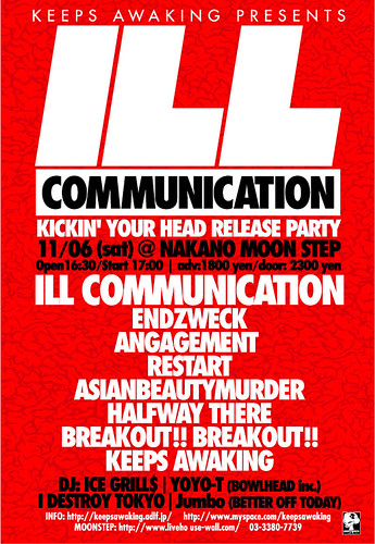 ILL COMMUNICATION RELEASE PARTY