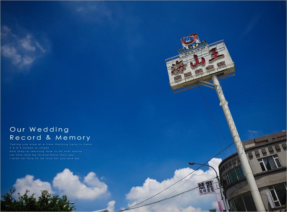 20100912book036