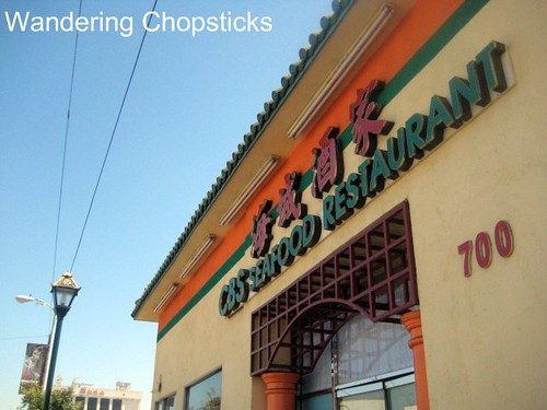 CBS Seafood Restaurant (Dim Sum) - Los Angeles (Chinatown) 1