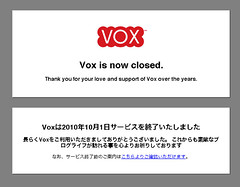 Vox is now closed
