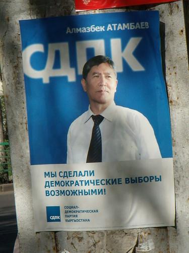CDPK - Almazbek Atambaev