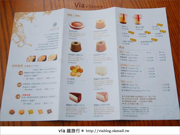 【台中】富林園洋菓子~夢幻童話建築及蛋糕的美妙結合28