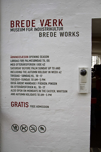 Museum For Industrikultur