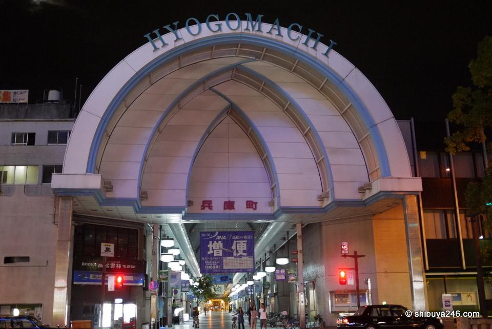 Takamatsu Arcade