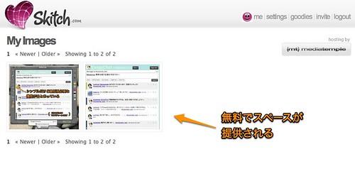 Skitch.com > fujimotta