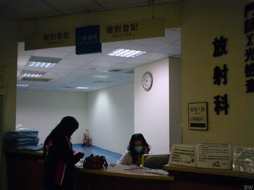 梧棲童綜合醫院 - 23
