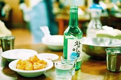 Dinner (a l e x . k) Tags: dinner nikon korea seoul fm2 jinor