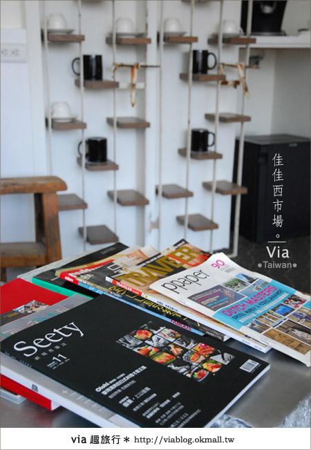 【台南住宿】佳佳西市場旅店~充滿特色的風格旅店!41