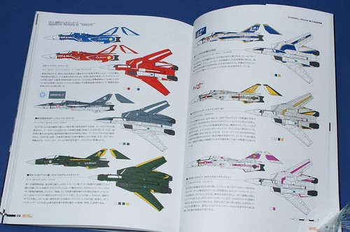 Variable Fighter Master File - VF-1 VALKYRIE - 16