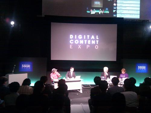 デジタルコンテンツエキスポ2010