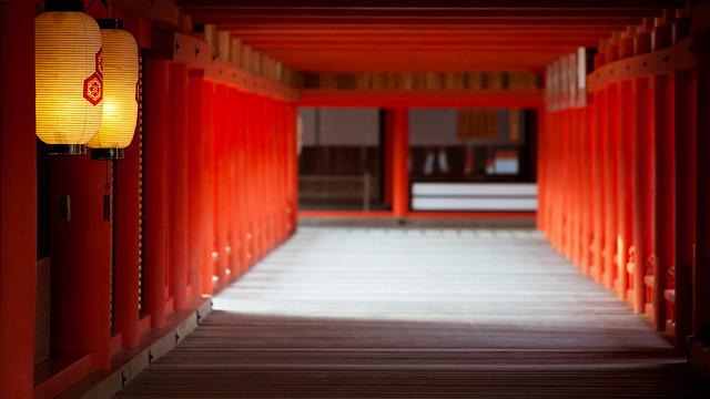 Itsukushima Shrine : Miyajima, Hiroshima, Japan / Japón