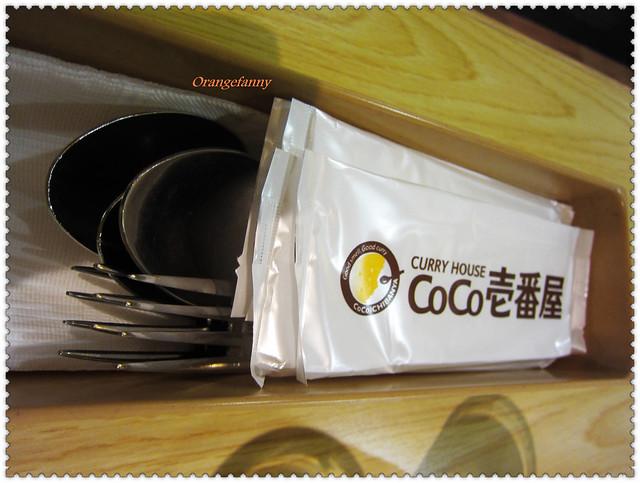 101010 COCO壹番屋-02