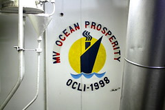ocean prosperity (Danyos.Perwisyos) Tags: ship ships philippineships oceaniccontainerlines