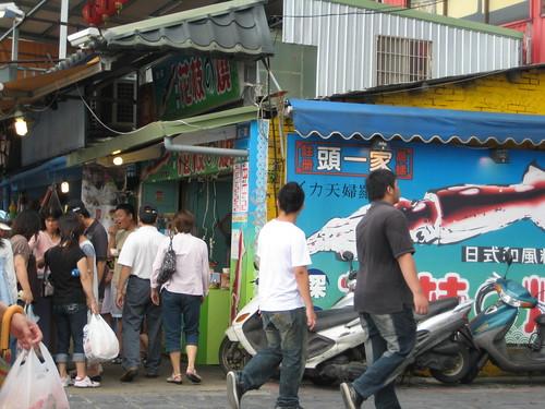 Taiwan 025