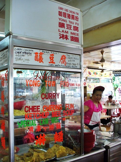 Stall at Golden KimWah, Damansara Kim