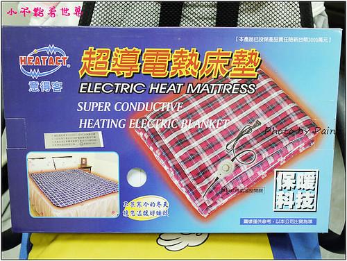 超導熱電毯 (1).JPG