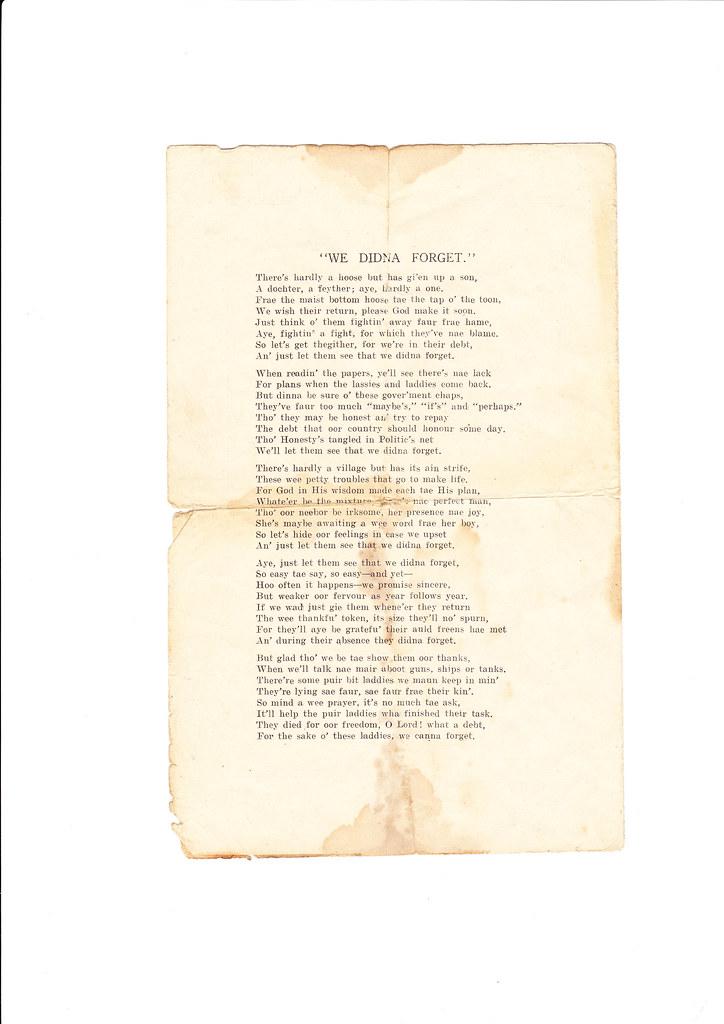 vfund poem