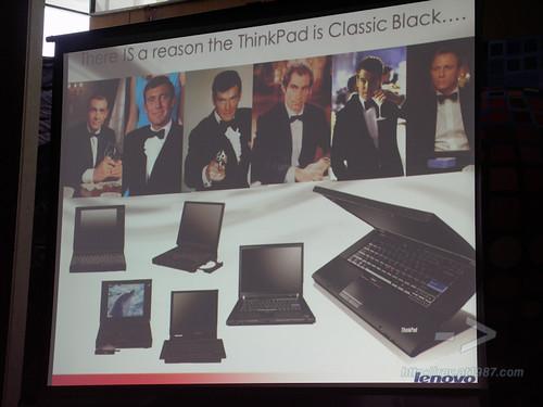 Lenovo Meeting @ Globe
