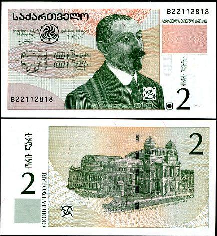 2 Lari Gruzínsko 2002, P69