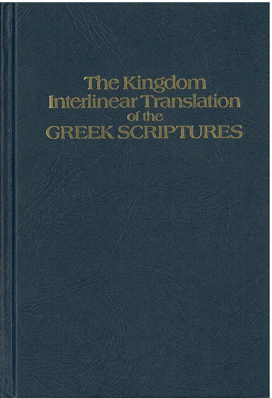 Kingdom Interlinear Translation - Internet Bible Catalog