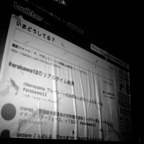 """The """"Arakawa Tomonori"""""""