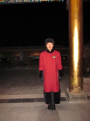 2010-11-14-IMG_0247