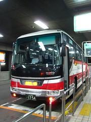 IMG_8718