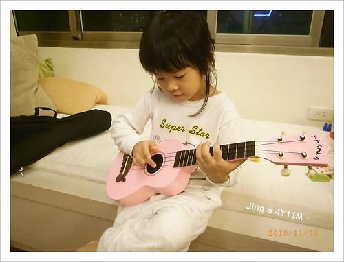 [4Y11M]夏威夷吉他_7