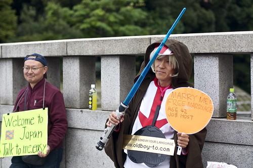Gente rara de Harajuku