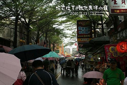 彰化鹿港小鎮20101118-037