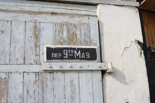 IMGP8260