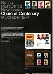 1974 Churchill