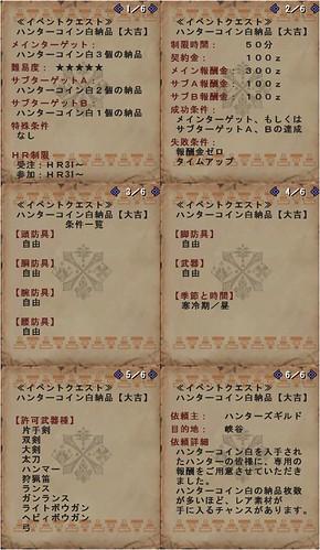 Image20101201_212318