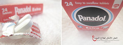 Panadol (DLo3t 2boha) Tags: panadol بنادول canong11 حبه،حبوب،مسكن صداع،علاج،دواء