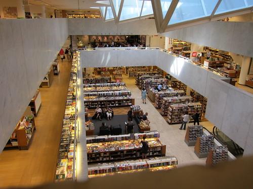 Academia Bookstore in Helsinki