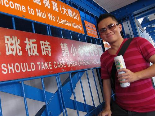 Welcome to Mui Wo